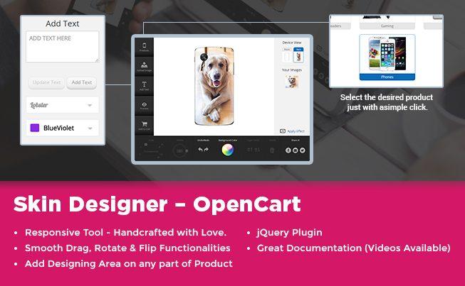 OpenCart Skin Designer Tool